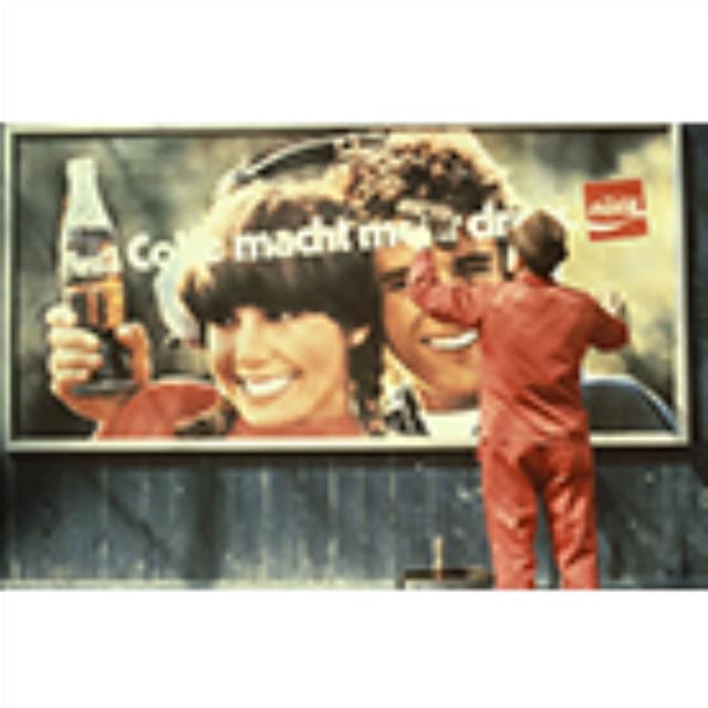 Die Brücke über den River Kway. Merchandising im schweizerischen Lebensmittelhandel (Tonbildschau im Auftrag von Coca-Cola Schweiz)