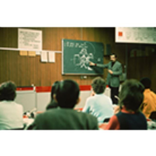 Auf die Technik kommt es an (Tonbildschau im Auftrag der Berufsschule der Stadt Zürich, Abteilung Fremdsprachen)