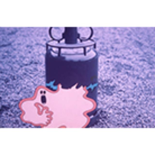 Der Geist aus der Flasche (Tonbildschau im Auftrag der Schweizerischen Unfallversicherungsanstalt (SUVA), alte Version)