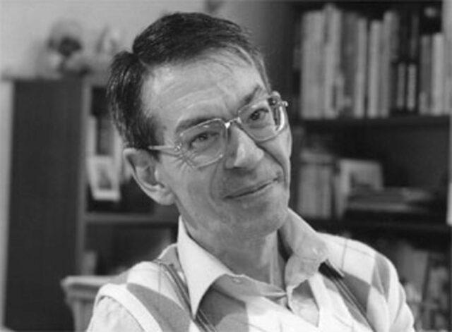 Charles Bourgeois (Correcteur d'imprimerie)