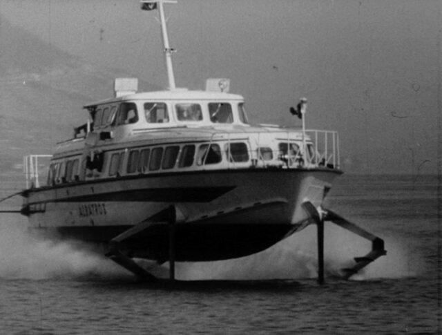 Das fliegende Schiff (1112-1)