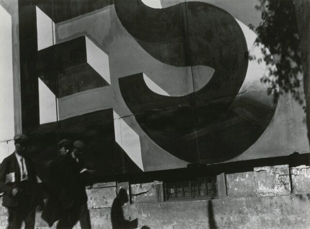 Frankreich, um 1930