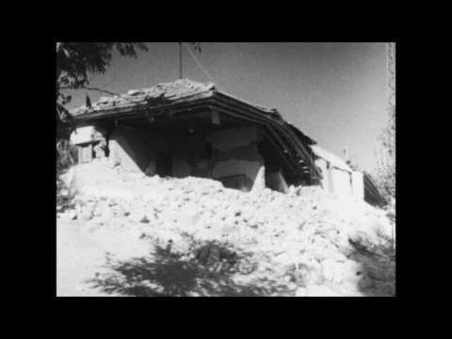 Turkey Earthquake, Lice, September 1975 (c01345)