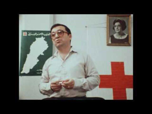 Au delà du Devoir Beyond the call of duty Lebanese Red Cross